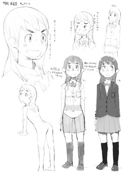 Yukina01
